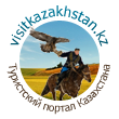 Official tourism website of Kazakhstan
